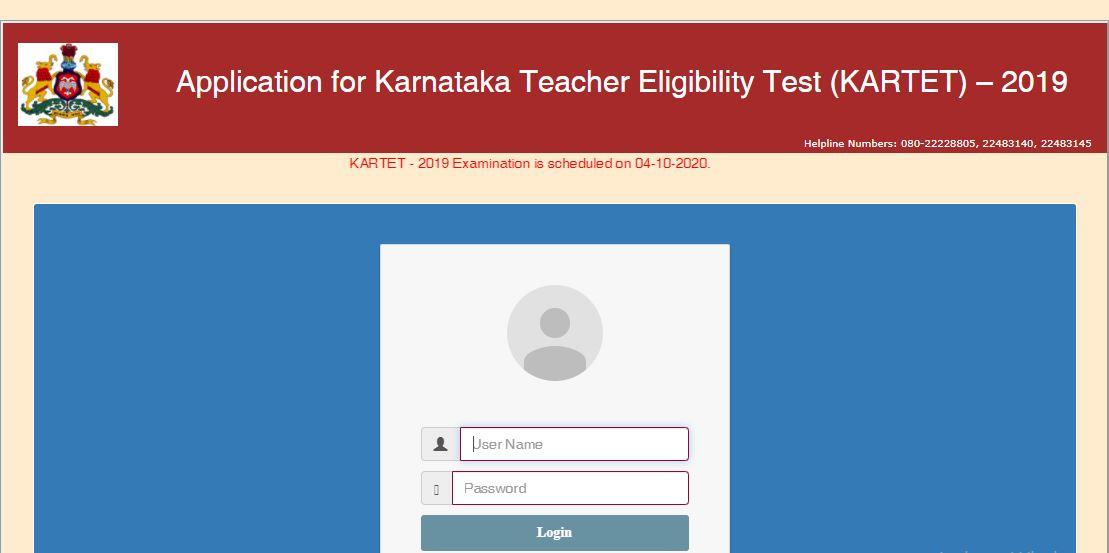 Karnataka TET 2019 Admit Card: ಪರೀಕ್ಷಾ ಪ್ರವೇಶ ಪತ್ರ ಡೌನ್ಲೋಡ್ ಮಾಡುವುದು ಹೇಗೆ ?