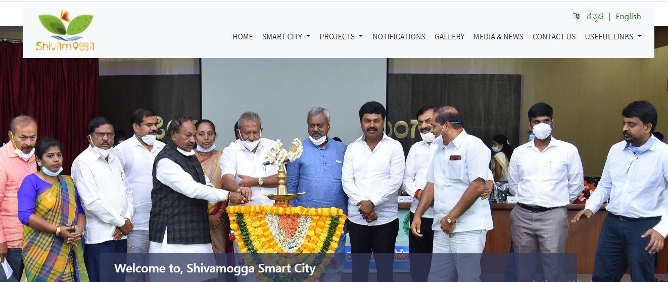 Shivamogga Smart City DGM Recruitment 2020: ಡೆಪ್ಯುಟಿ ಜನರಲ್ ಮ್ಯಾನೇಜರ್ ಹುದ್ದೆಗೆ ಅರ್ಜಿ ಆಹ್ವಾನ
