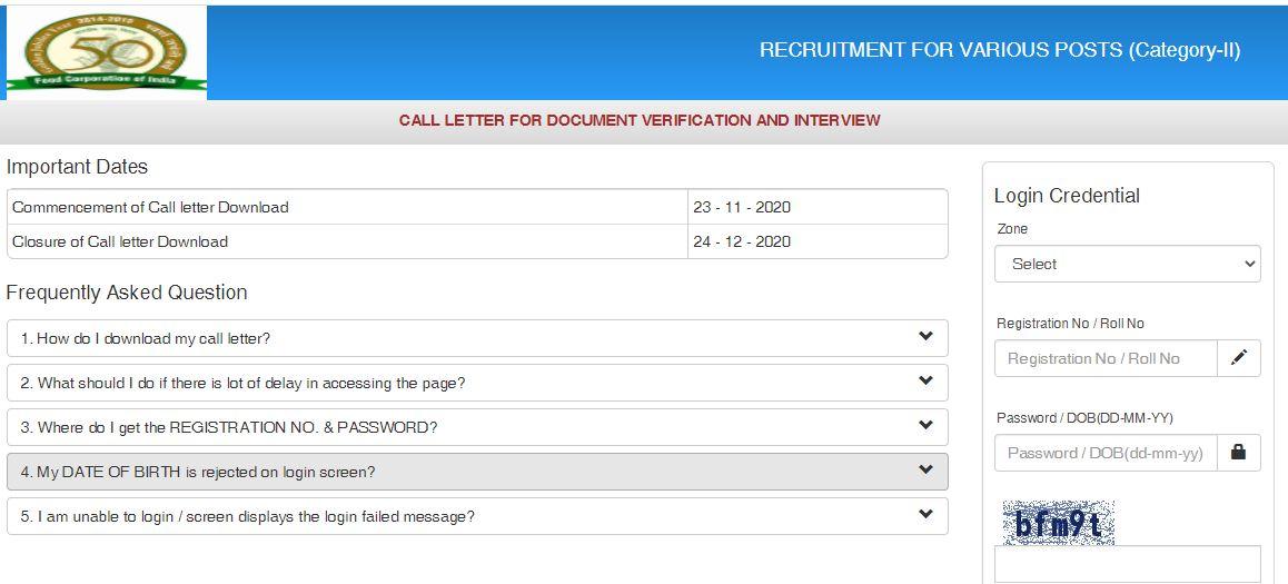 FCI Manager DV And Interview Admit Card 2020: ಪ್ರವೇಶ ಪತ್ರ ಡೌನ್ಲೋಡ್ ಮಾಡುವುದು ಹೇಗೆ ?