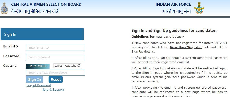 IAF Airmen Admit Card 2020: ಪ್ರವೇಶ ಪತ್ರ ಡೌನ್ಲೋಡ್ ಮಾಡುವುದು ಹೇಗೆ ?