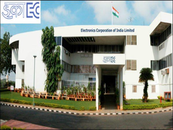 ECIL Recruitment 2021: 28 ಅಧಿಕಾರಿ ಮತ್ತು ಸಹಾಯಕ ಹುದ್ದೆಗಳಿಗೆ ಅರ್ಜಿ ಆಹ್ವಾನ