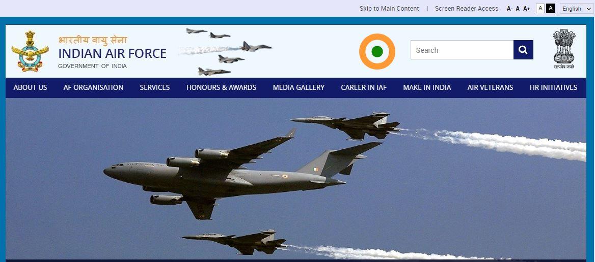 Indian Air Force Recruitment 2021: ಏರ್ಮೆನ್ (ಗ್ರೂಪ್ X & Y) ಹುದ್ದೆಗಳಿಗೆ ಅರ್ಜಿ ಆಹ್ವಾನ