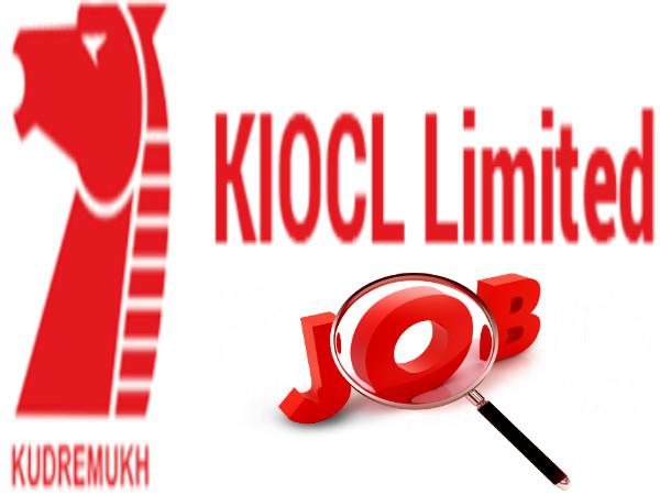KIOCL Recruitment 2021: ಆಫೀಸರ್ ಟ್ರೈನಿ ಹುದ್ದೆಗಳಿಗೆ ಅರ್ಜಿ ಆಹ್ವಾನ