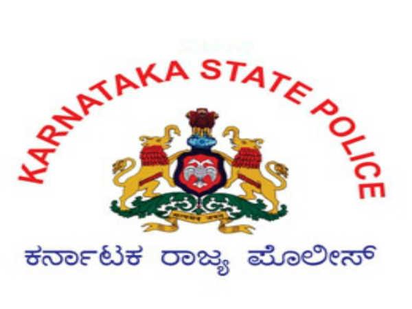 Karnataka State Police Recruitment 2021: 545 ಸಬ್-ಇನ್ಸ್ ಪೆಕ್ಟರ್ ಹುದ್ದೆಗಳಿಗೆ ಅರ್ಜಿ ಆಹ್ವಾನ