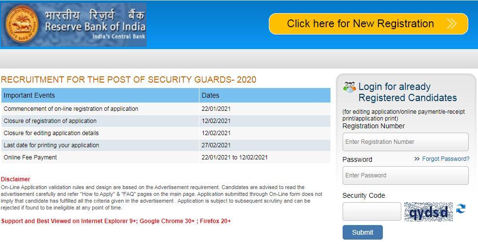 RBI Recruitment 2021: 241 ಸೆಕ್ಯುರಿಟಿ ಗಾರ್ಡ್ ಹುದ್ದೆಗಳಿಗೆ ಅರ್ಜಿ ಆಹ್ವಾನ