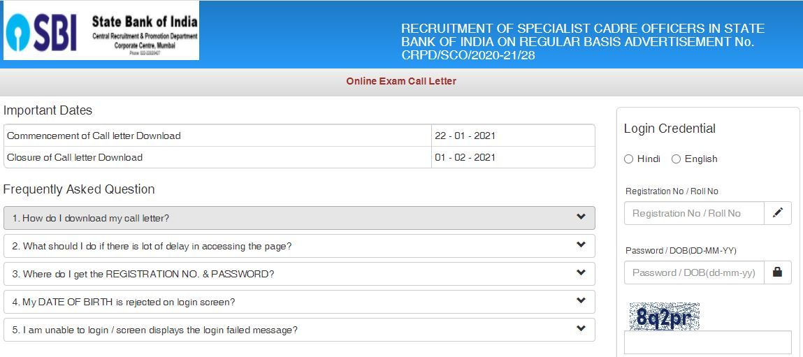 SBI SCO Admit Card 2021: ಪ್ರವೇಶ ಪತ್ರ ಡೌನ್ಲೋಡ್ ಮಾಡುವುದು ಹೇಗೆ ?