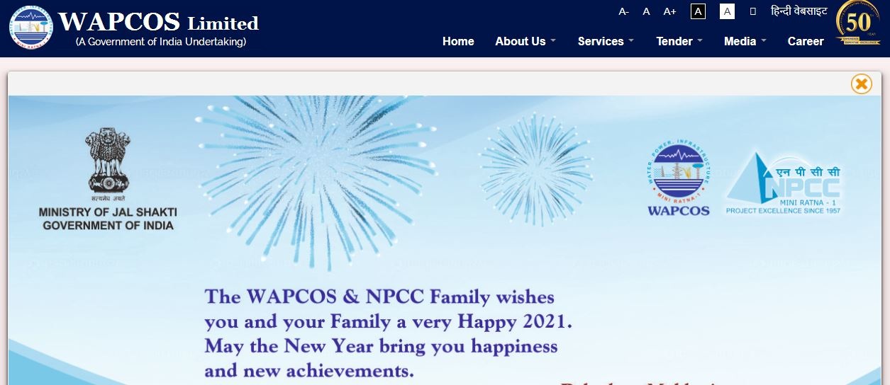 WAPCOS Recruitment 2021: ವೆಬ್ ಡೆವಲಪರ್/ಮೊಬೈಲ್ ಡೆವಲಪರ್ ಹುದ್ದೆಗಳಿಗೆ ಅರ್ಜಿ ಆಹ್ವಾನ
