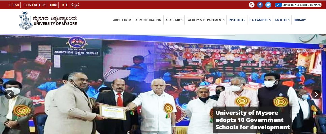University Of Mysore Recruitment 2021:  ಜ್ಯೂನಿಯರ್ ರಿಸರ್ಚ್ ಫೆಲೋ/ಪ್ರಾಜೆಕ್ಟ್ ಫೆಲೋ ಹುದ್ದೆಗೆ ಅರ್ಜಿ ಆಹ್ವಾನ