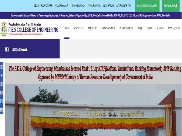 ಪಿ.ಇ.ಎಸ್ ಇಂಜಿನಿಯರಿಂಗ್ ಕಾಲೇಜು ಮಂಡ್ಯದಲ್ಲಿ 10 ಸಹಾಯಕ ಪ್ರಾಧ್ಯಾಪಕ ಹುದ್ದೆಗಳ ನೇಮಕಾತಿ