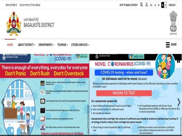 ಬಾಗಲಕೋಟೆ ಜಿಲ್ಲಾ ಪಂಚಾಯಿತಿಯಲ್ಲಿ ಉದ್ಯೋಗಾವಕಾಶ...ಮಾ.25ರೊಳಗೆ ಅರ್ಜಿ ಹಾಕಿ