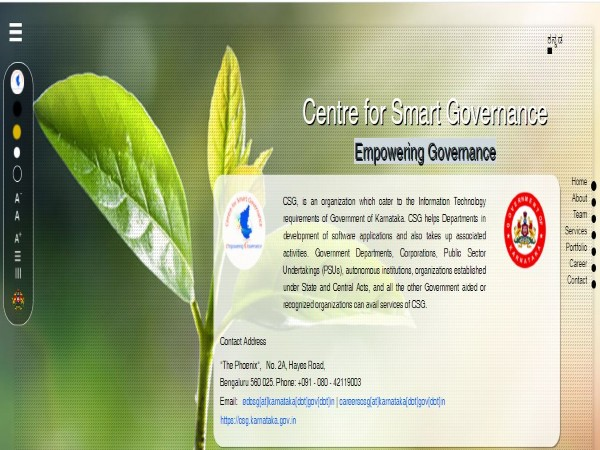 CSG Recruitment 2021: 85 ಸಾಫ್ಟ್ವೇರ್ ಇಂಜಿನಿಯರ್ ಮತ್ತು ವಿವಿಧ ಹುದ್ದೆಗಳಿಗೆ ಅರ್ಜಿ ಆಹ್ವಾನ