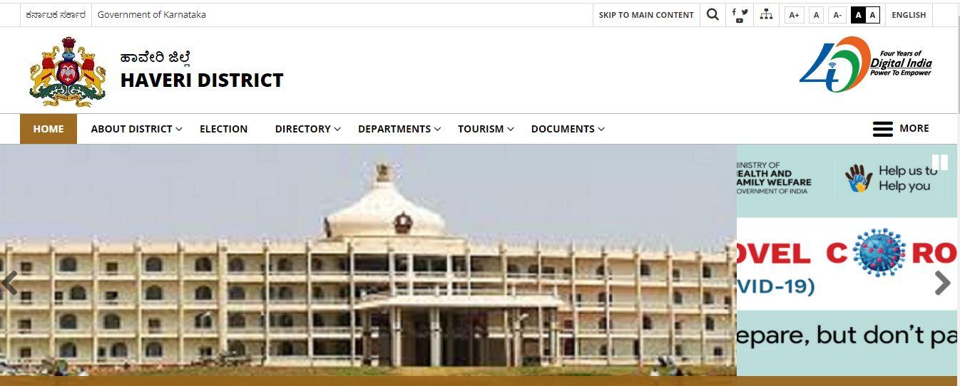 ಹಾವೇರಿ ಜಿಲ್ಲಾ ಪಂಚಾಯಿತಿಯಲ್ಲಿ 21 ಸಂಯೋಜಕರು ಮತ್ತು ಸಹಾಕರು ಹುದ್ದೆಗಳ ನೇಮಕಾತಿ