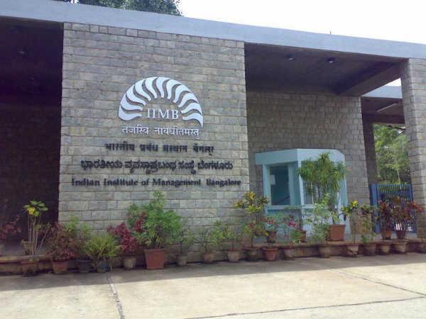 ಐಐಎಂಬಿ ಯಲ್ಲಿ ಉದ್ಯೋಗಾವಕಾಶ...ಮಾ.12ರೊಳಗೆ ಅರ್ಜಿ ಹಾಕಿ