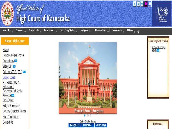 ಕರ್ನಾಟಕ ಉಚ್ಚ ನ್ಯಾಯಾಲಯದಲ್ಲಿ 94 ಸಿವಿಲ್ ನ್ಯಾಯಾಧೀಶ ಹುದ್ದೆಗಳ ನೇಮಕಾತಿ