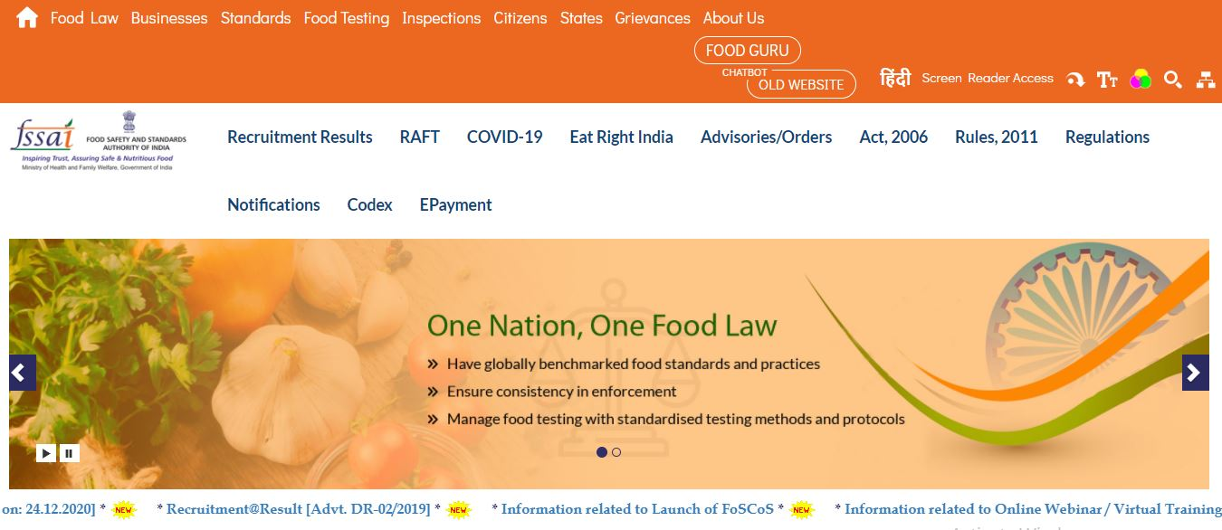 FSSAI Recruitment 2021: 38 ವ್ಯವಸ್ಥಾಪಕ ಮತ್ತು ನಿರ್ದೇಶಕ ಹುದ್ದೆಗಳಿಗೆ ಅರ್ಜಿ ಆಹ್ವಾನ