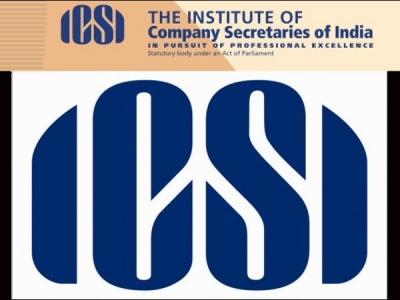 ICSI CS June Exam 2021: ಐಸಿಎಸ್ಐ ಸಿಎಸ್ ಜೂನ್ ಪರೀಕ್ಷೆಗೆ ಮೇ.15ರಿಂದ ಅರ್ಜಿ ಸಲ್ಲಿಕೆ ಆರಂಭ