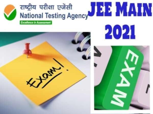 JEE Main 2021: Study Material, Tips And Tricks: ಜೆಇಇ ಮುಖ್ಯ ಪರೀಕ್ಷೆಗೆ ತಯಾರಿ ನಡೆಸಲು ಇಲ್ಲಿದೆ ಸಲಹೆ