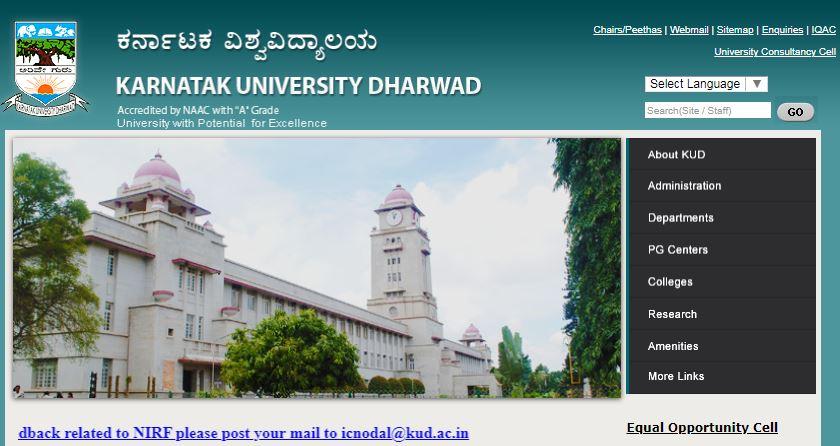 Karnataka University Recruitment 2021: 15 ವಿವಿಧ ಹುದ್ದೆಗಳಿಗೆ ಅರ್ಜಿ ಆಹ್ವಾನ