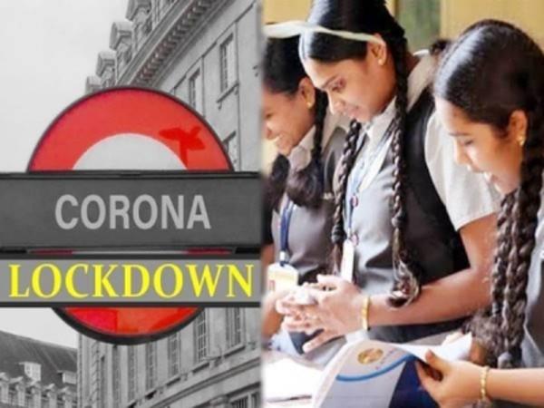 Karnataka Lockdown : ಮೇ 10 ರಿಂದ 14 ದಿನ ಲಾಕ್ಡೌನ್ ಘೋಷಣೆ, ಶಾಲಾ ಕಾಲೇಜು ಪರೀಕ್ಷೆಗಳು?