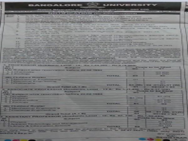ಬೆಂಗಳೂರು ವಿಶ್ವವಿದ್ಯಾಲಯದಲ್ಲಿ 17 ಬೋಧಕ ಹುದ್ದೆಗಳ ನೇಮಕಾತಿ
