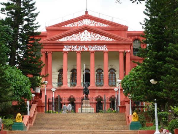 Karnataka 2nd PUC Results 2021 : ದ್ವಿತೀಯ ಪಿಯುಸಿ ಫಲಿತಾಂಶವನ್ನು ಪ್ರಕಟಿಸಬಾರದು ; ಹೈಕೋರ್ಟ್ ತಡೆಯಾಜ್ಞೆ
