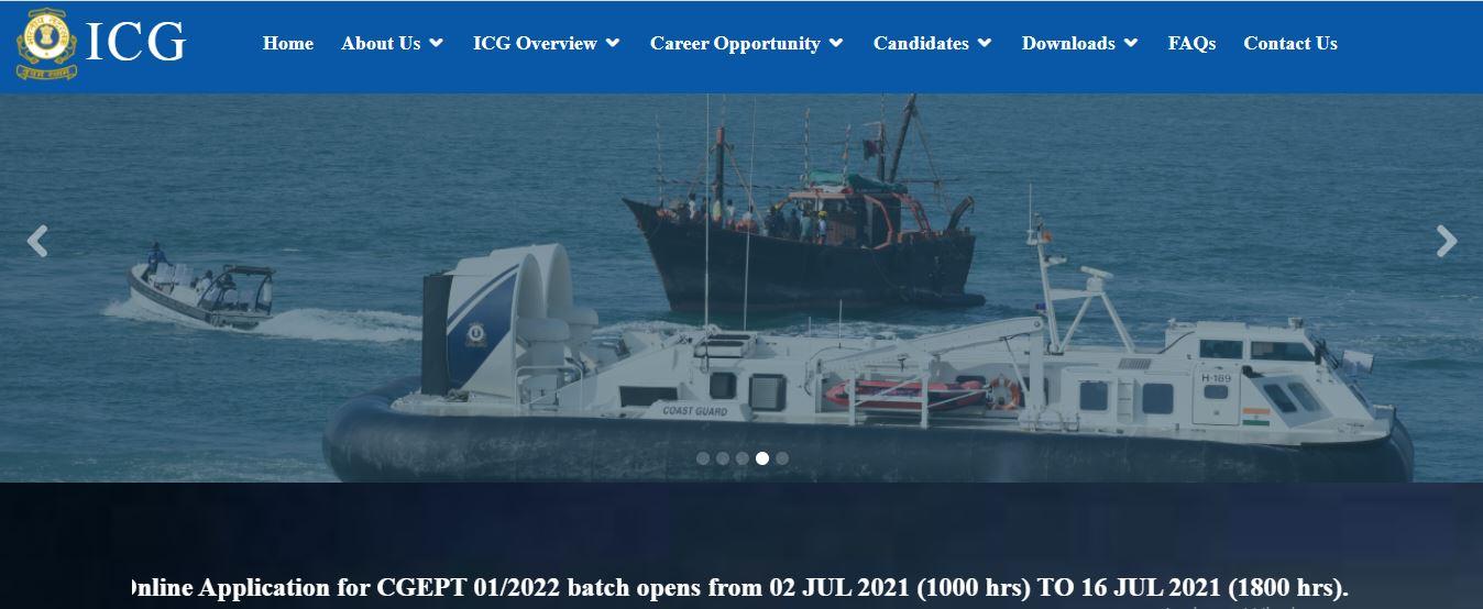 Indian Coast Guard Recruitment 2021: 350 ನಾವಿಕ ಮತ್ತು ಯಾಂತ್ರಿಕ ಹುದ್ದೆಗಳಿಗೆ ಅರ್ಜಿ ಆಹ್ವಾನ
