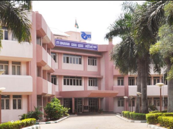 ITI Limited Recruitment 2021 : 5 ಜನರಲ್ ಮ್ಯಾನೇಜರ್ ಮತ್ತು ವೈದ್ಯಕೀಯ ಸೇವೆ ಹುದ್ದೆಗಳಿಗೆ ಅರ್ಜಿ ಆಹ್ವಾನ