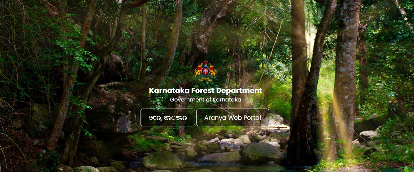 KFD Recruitment 2021 : 5 ಅರಣ್ಯ ವ್ಯವಸ್ಥಾಪನಾಧಿಕಾರಿ ಹುದ್ದೆಗಳಿಗೆ ಅರ್ಜಿ ಆಹ್ವಾನ