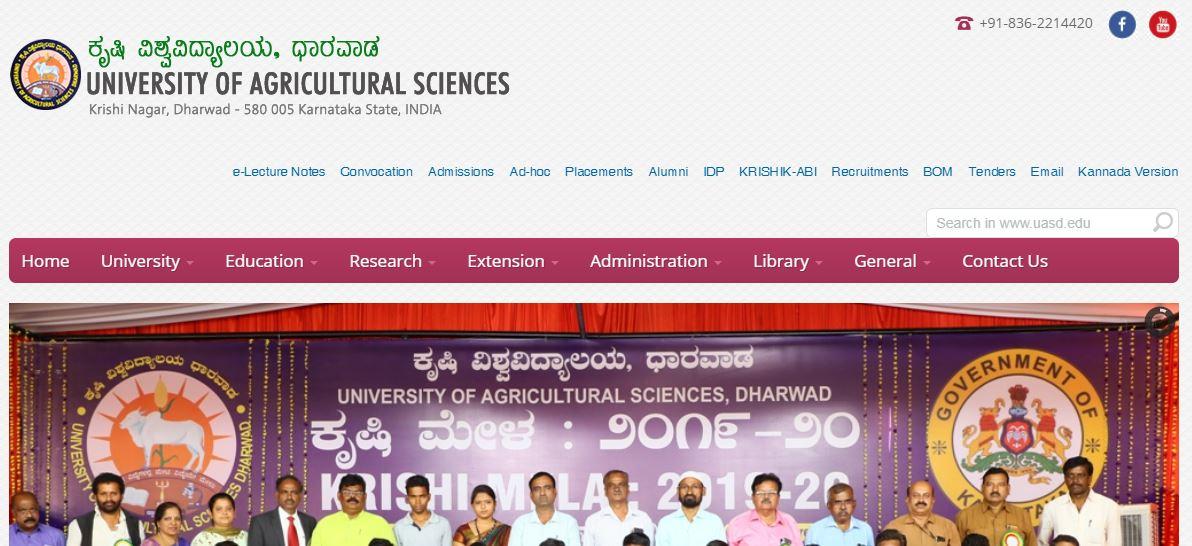 UAS Dharwad Recruitment 2021 : ಸೀನಿಯರ್ ರಿಸರ್ಚ್ ಫೆಲೋ ಹುದ್ದೆಗೆ ನೇರ ಸಂದರ್ಶನ