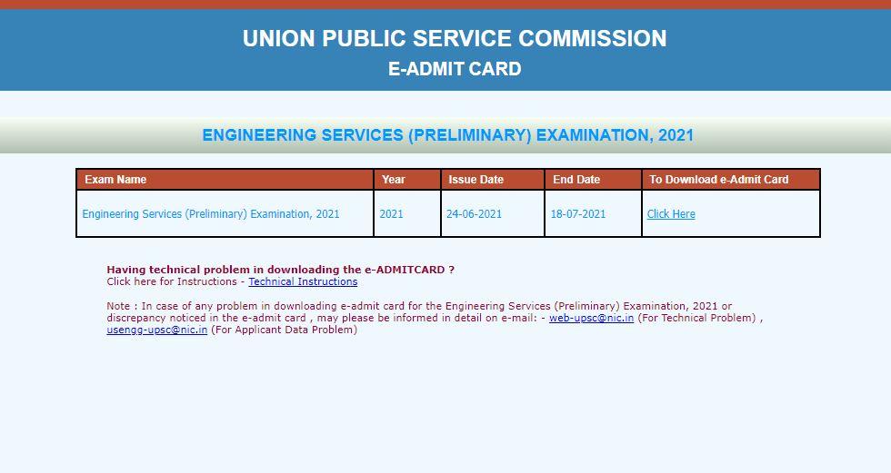 UPSC ESE Admit Card 2021 : ಇಂಜಿನಿಯರಿಂಗ್ ಸರ್ವೀಸಸ್ ಪ್ರಿಲಿಮಿನರಿ ಪರೀಕ್ಷಾ ಪ್ರವೇಶ ಪತ್ರ ಬಿಡುಗಡೆ