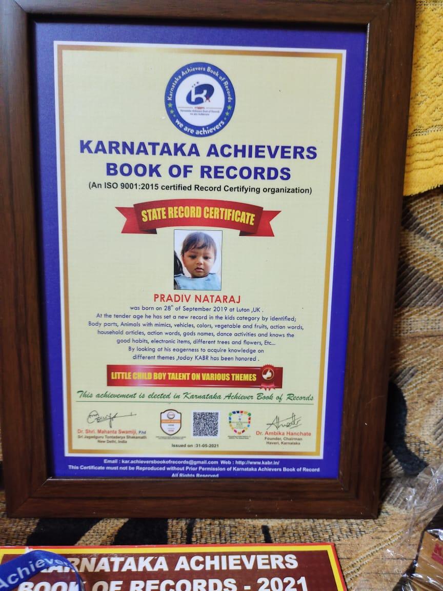 ಕರ್ನಾಟಕ ಅಚೀವರ್ಸ್ ಬುಕ್ ಆಫ್ ರೆಕಾರ್ಡ್ ಅವಾರ್ಡ್ ಪಡೆದ 20 ತಿಂಗಳ ಮಗು