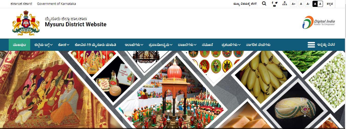 ಮೈಸೂರು ಜಿಲ್ಲಾ ಪಂಚಾಯಿತಿಯಲ್ಲಿ 14 ಹುದ್ದೆಗಳ ನೇಮಕಾತಿ