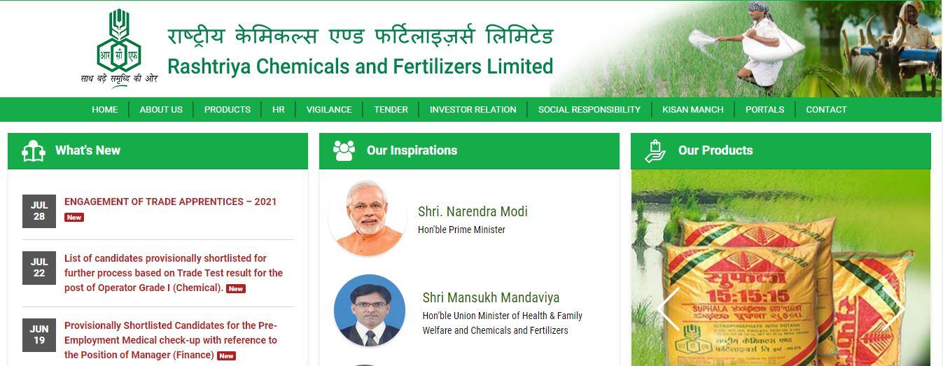 RCF Recruitment 2021 : 104 ಟ್ರೇಡ್ ಅಪ್ರೆಂಟಿಸ್ ಹುದ್ದೆಗಳಿಗೆ ಅರ್ಜಿ ಆಹ್ವಾನ