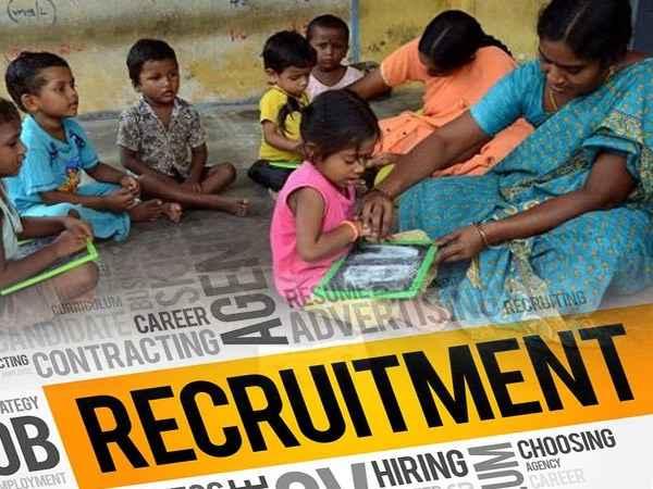 ದಕ್ಷಿಣ ಕನ್ನಡ ಅಂಗನವಾಡಿ ಕೇಂದ್ರಗಳಲ್ಲಿ 73 ಹುದ್ದೆಗಳ ನೇಮಕಾತಿ