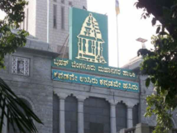 ಬೃಹತ್ ಬೆಂಗಳೂರು ಮಹಾನಗರ ಪಾಲಿಕೆಯಲ್ಲಿ ಉದ್ಯೋಗಾವಕಾಶ
