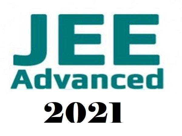 ಜೆಇಇ  ಅಡ್ವಾನ್ಸ್ಡ್ ಪರೀಕ್ಷೆ 2021ಗೆ ಸೆ.11 ರಿಂದ ಅರ್ಜಿ ಸಲ್ಲಿಕೆ ಆರಂಭ