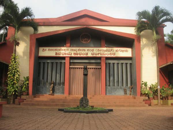 ನೀನಾಸಮ್ ರಂಗಶಿಕ್ಷಣ ಕೇಂದ್ರದ ವಾರ್ಷಿಕ ತರಬೇತಿಗೆ ಅರ್ಜಿ ಆಹ್ವಾನ