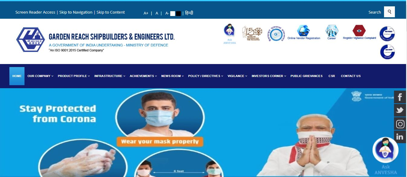 GRSE Recruitment 2021 : 262 ಅಪ್ರೆಂಟಿಸ್ ಮತ್ತು ಹೆಚ್ಆರ್ ಟ್ರೈನಿ ಹುದ್ದೆಗಳಿಗೆ ಅರ್ಜಿ ಆಹ್ವಾನ