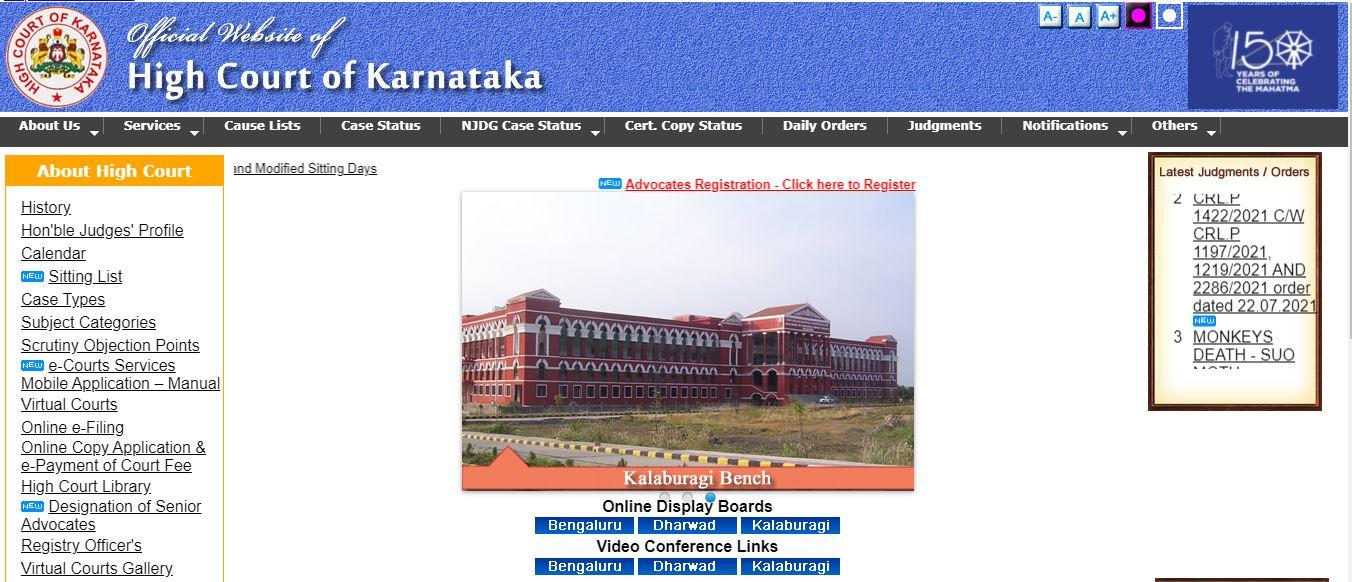 Karnataka HC Recruitment 2021 : 3 ಅನುವಾದಕ ಹುದ್ದೆಗಳಿಗೆ ಅರ್ಜಿ ಆಹ್ವಾನ