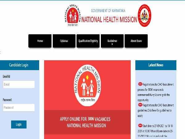 ರಾಷ್ಟ್ರೀಯ ಆರೋಗ್ಯ ಅಭಿಯಾನದಡಿ 3006 ಸಮುದಾಯ ಆರೋಗ್ಯ ಅಧಿಕಾರಿ ಹುದ್ದೆಗಳ ನೇಮಕಾತಿ
