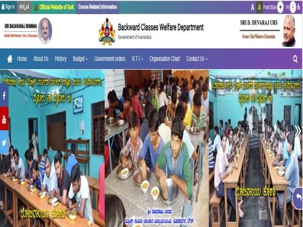 BCWD 2020-21 Scholarship : ಮೆಟ್ರಿಕ್ ಪೂರ್ವ ವಿದ್ಯಾರ್ಥಿವೇತನಕ್ಕೆ ಅರ್ಜಿ ಆಹ್ವಾನ..ನ.21ರೊಳಗೆ ಅರ್ಜಿ ಹಾಕಿ
