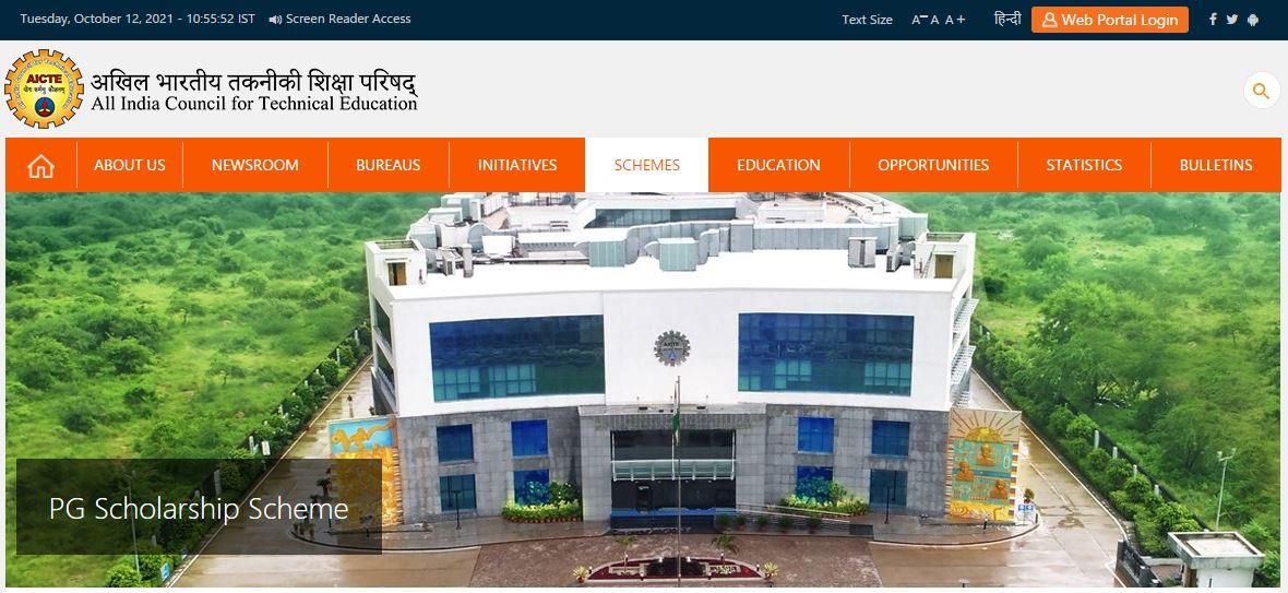 ಎಐಸಿಟಿಇ ಪಿಜಿ ವಿದ್ಯಾರ್ಥಿವೇತನಕ್ಕೆ ಅರ್ಜಿ ಆಹ್ವಾನ