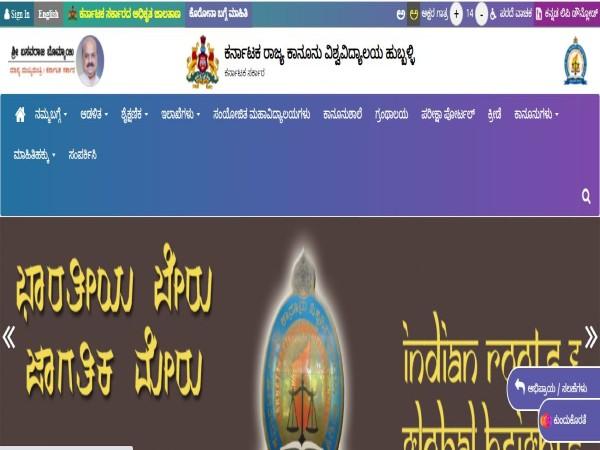 KSLU Recruitment 2021 : 13 ಬೋಧಕ ಮತ್ತು ಬೋಧಕೇತರ ಹುದ್ದೆಗಳಿಗೆ ಅರ್ಜಿ ಆಹ್ವಾನ