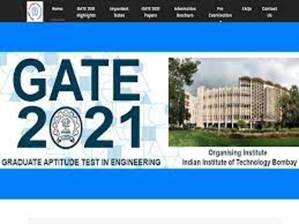 ಗೇಟ್ 2022 ರಿಜಿಸ್ಟ್ರೇಶನ್ ಪ್ರಕ್ರಿಯೆಗೆ ನಾಳೆ ಕೊನೆಯ ದಿನ