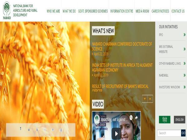 NABARD Prelims Result 2021 : ನಬಾರ್ಡ್ ನೇಮಕಾತಿಯ ವ್ಯವಸ್ಥಾಪಕ ಹುದ್ದೆಗಳ ಫಲಿತಾಂಶ ರಿಲೀಸ್