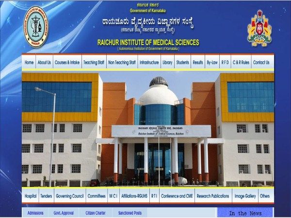 RIMS Raichur Recruitment 2021 : 12 ಬೋಧಕ ಹುದ್ದೆಗಳಿಗೆ ಅರ್ಜಿ ಆಹ್ವಾನ