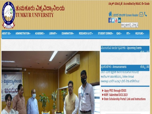 Tumkur University Recruitment 2021 : ಅತಿಥಿ ಉಪನ್ಯಾಸಕ ಹುದ್ದೆಗಳಿಗೆ ಅರ್ಜಿ ಆಹ್ವಾನ