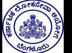 Kpsc Notification For The Post Of Excise Sub Inspectors