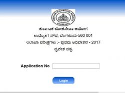Kpsc Departmental Exam Admission Tickets Released