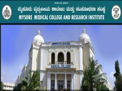 Mmcri Mysore Recruiting The Physicist Rso
